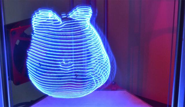 Licht-Objekt aus 3D-Drucker