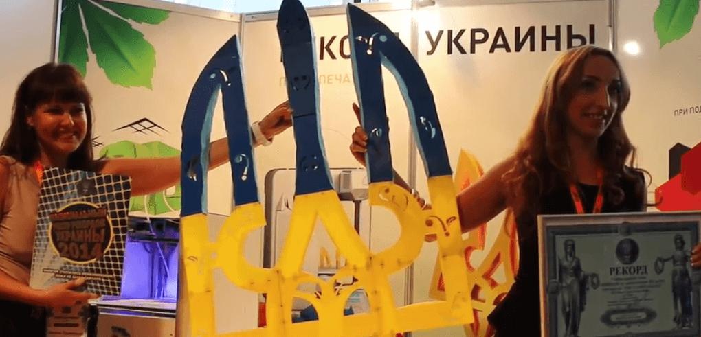 Ukraine Wappen aus 3D-Drucker