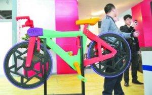 Fahrrad aus dem 3D-Drucker