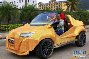 Die Karosserie des chinesischen Unternehmens stammt aus einem 3D-Drucker (Bild © news.cn)