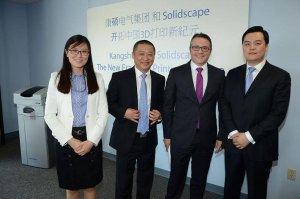 Solidscape-Partnerschaft