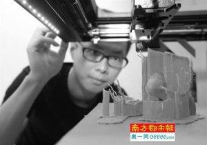 3D-Druckknochen