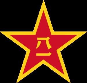 Volksbefreiungsarmee