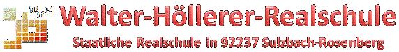 Logo Walter Höllerer Realschule