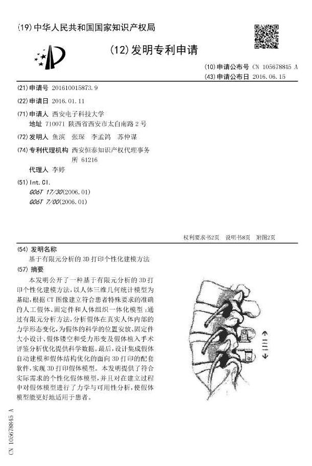 Chinesisches Patent