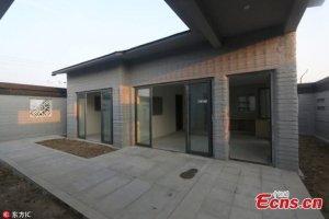 Vorderansicht des Hauses (© ecns.cn)