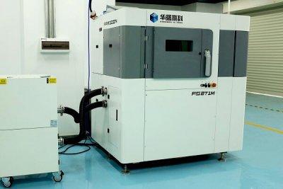FS271M 3D-Drucker