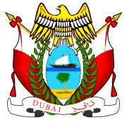 Dubai Wappen