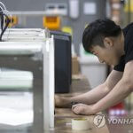 3D-Druck in Südkorea