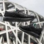 Adidas Schuh aus dem 3D-Drucker