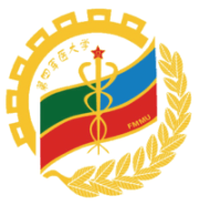Fourth Military Medical University Logo