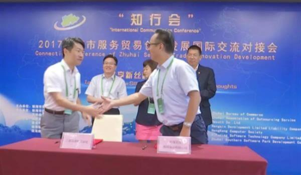 Vertragsunterzeichnung in China