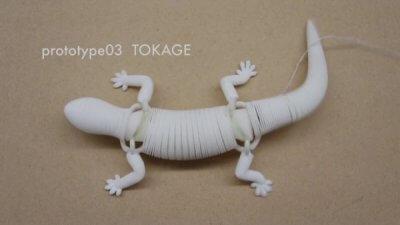 Echse aus 3D-Drucker
