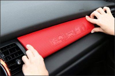 Personalisiertes Bauteil im Auto-Innenraum