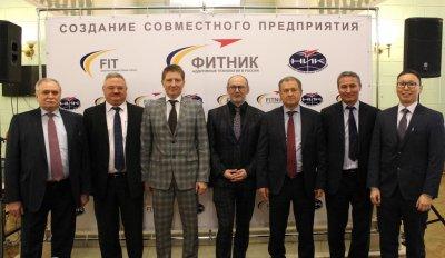 Wichtige Führungspersonen von Fitnik