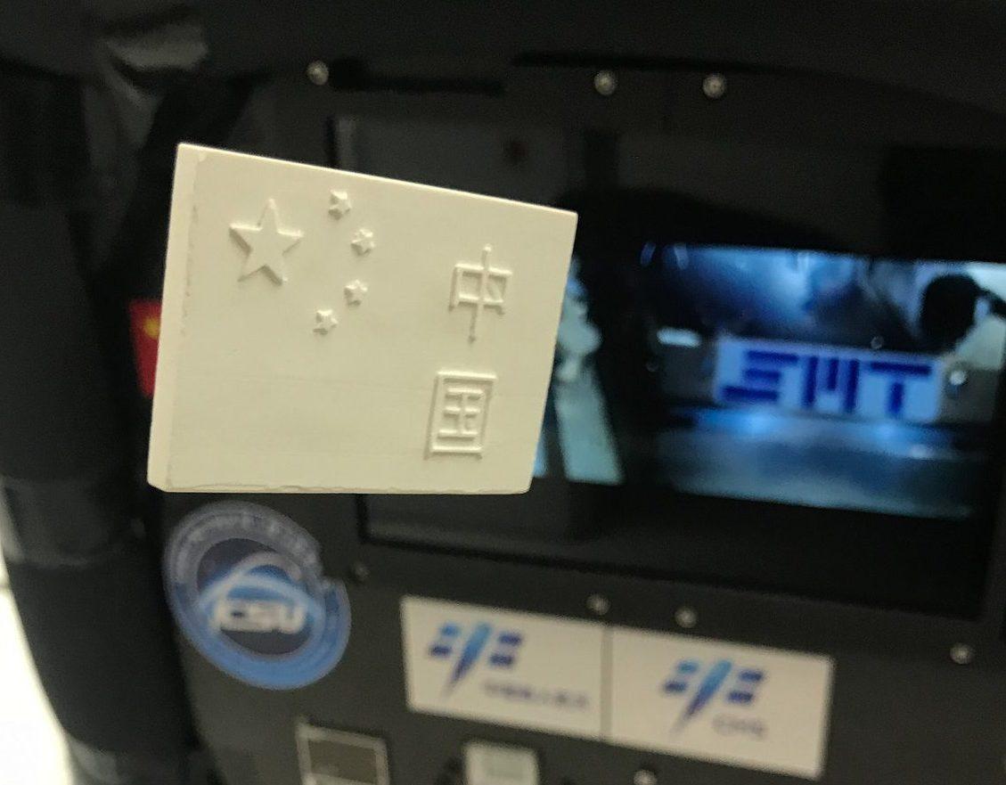 Ein 3D-gedrucktes Keramikobjekt