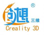 Logo Creality 3D
