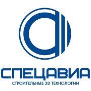 AMT-SPECAVIA Logo