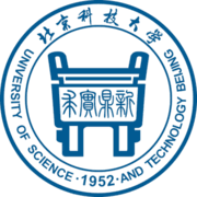 University of Science and Technology Beijing Logo