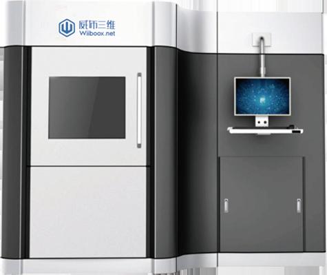 Wiiboox SLM250 Metall-3D-Drucker