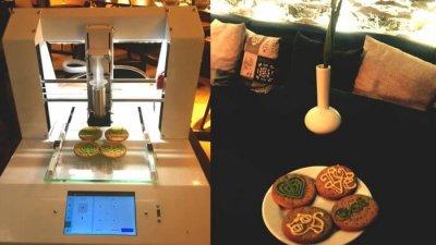 CHOCOLA3D und 3D gedruckte Kekse