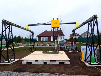 S-6044 bei Haus-Baustelle