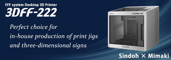 Werbebild 3DFF-222 3D-Drucker