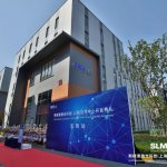 Center von SLM Solutions in Shanghai