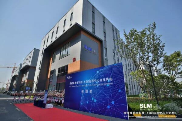 Center von SLM Solutions in Shanghai