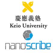 Logo Nanoscribe und Keio University