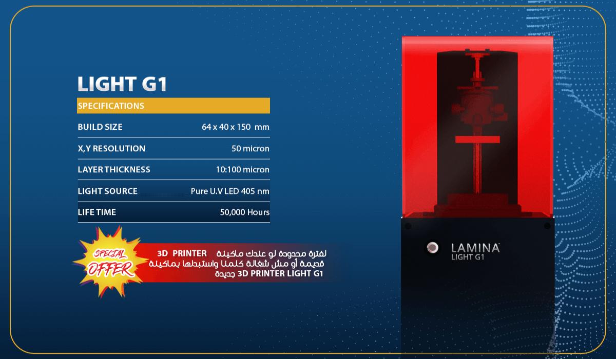 Lamina Light G1