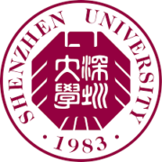 Shenzen University Logo