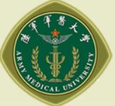 Logo Army Medical University China
