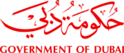 Government of Dubai Logo
