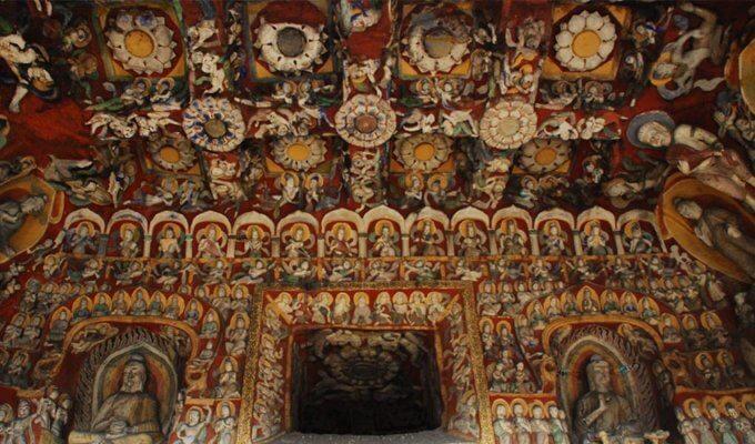 Bild aus der Grotte