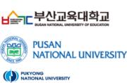 Busan, Pusan und Pukyong National University Logos