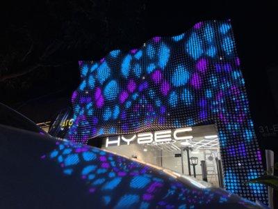 Hybec Lighting Store in Mumbai