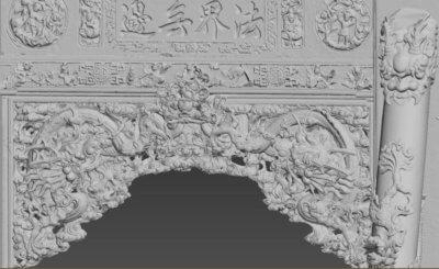 3D-Scan Torbogen am Berg Wutai