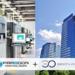 Farsoon und Japan 3D Printer