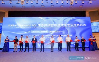 Forward AM und Xuberance bei der Eröffnung des AMTC