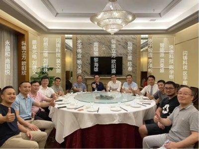 Vertreter der 3D-Druck-Unternehmen in China